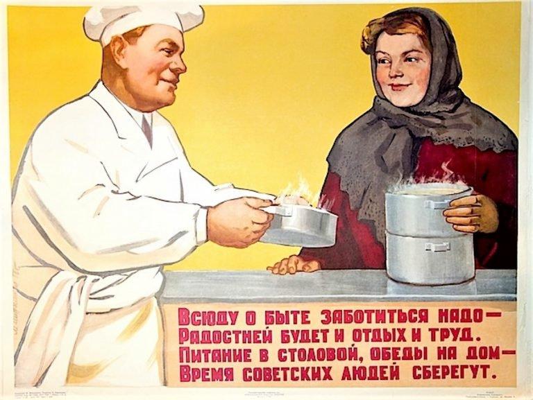 картинка для советской столовой птицы разных