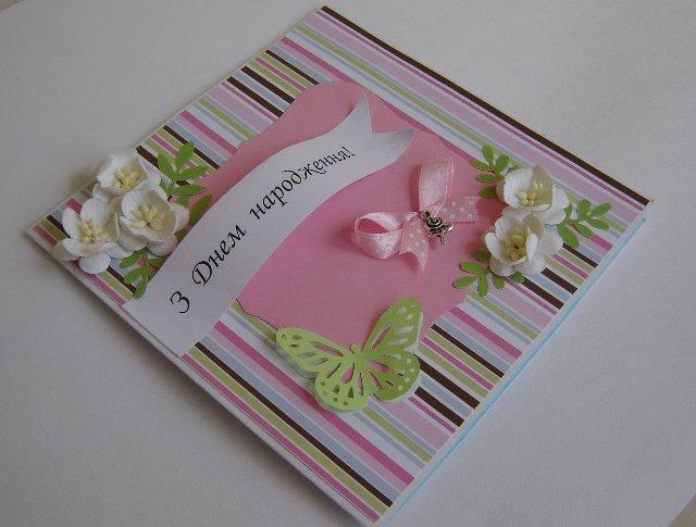 Мастер класс скрапбукинг открытка для мамы, днем рождения годов