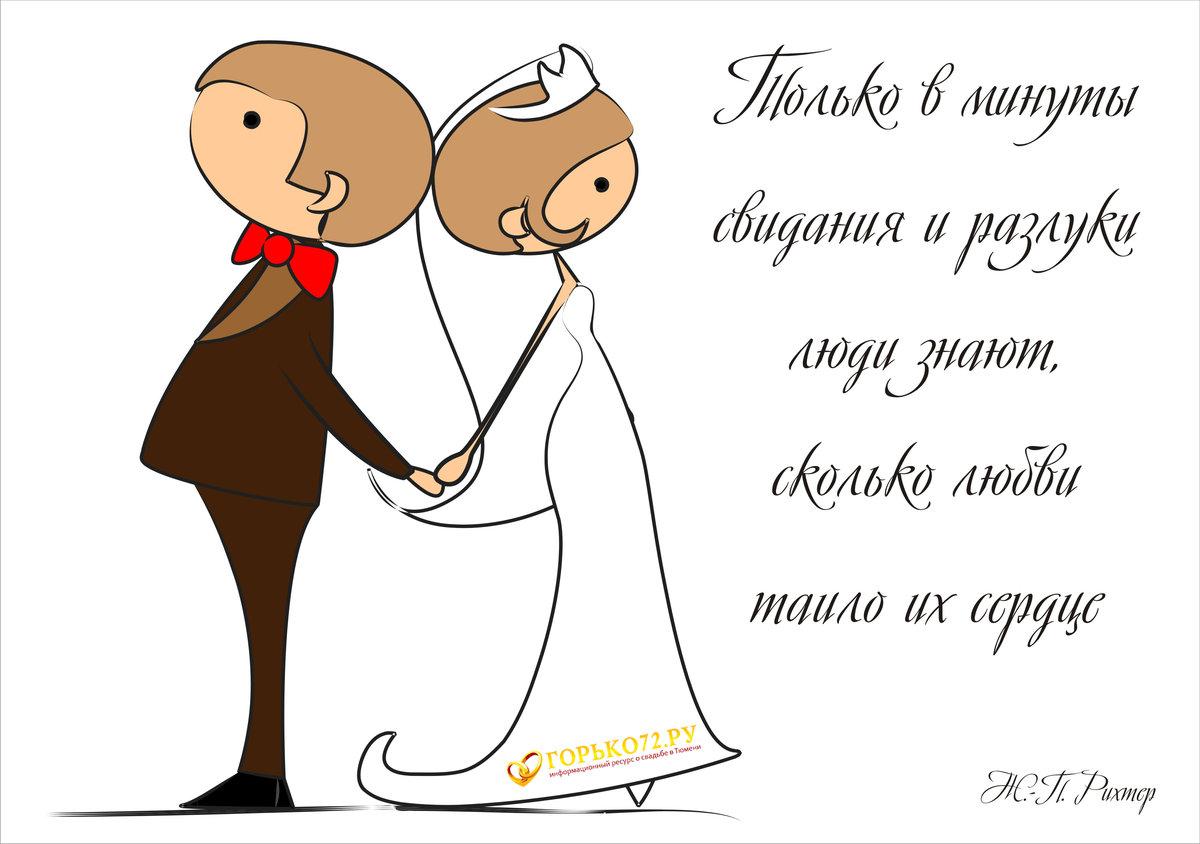 открытки для свадьбы муж преимуществом межкомнатных дверей
