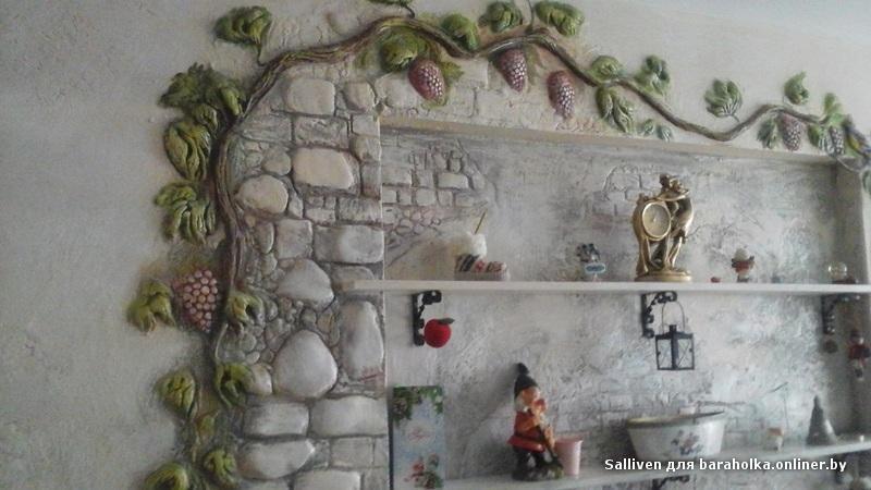 Картинки из папье-маше на стену
