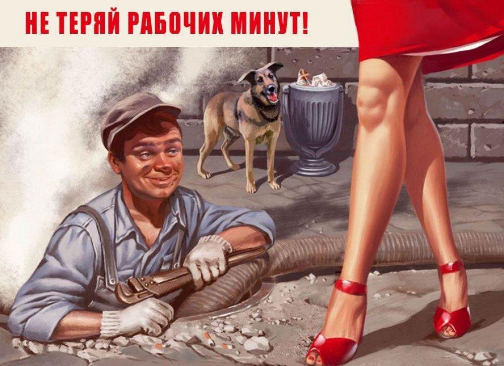 Днем, открытки бригадиру женщине