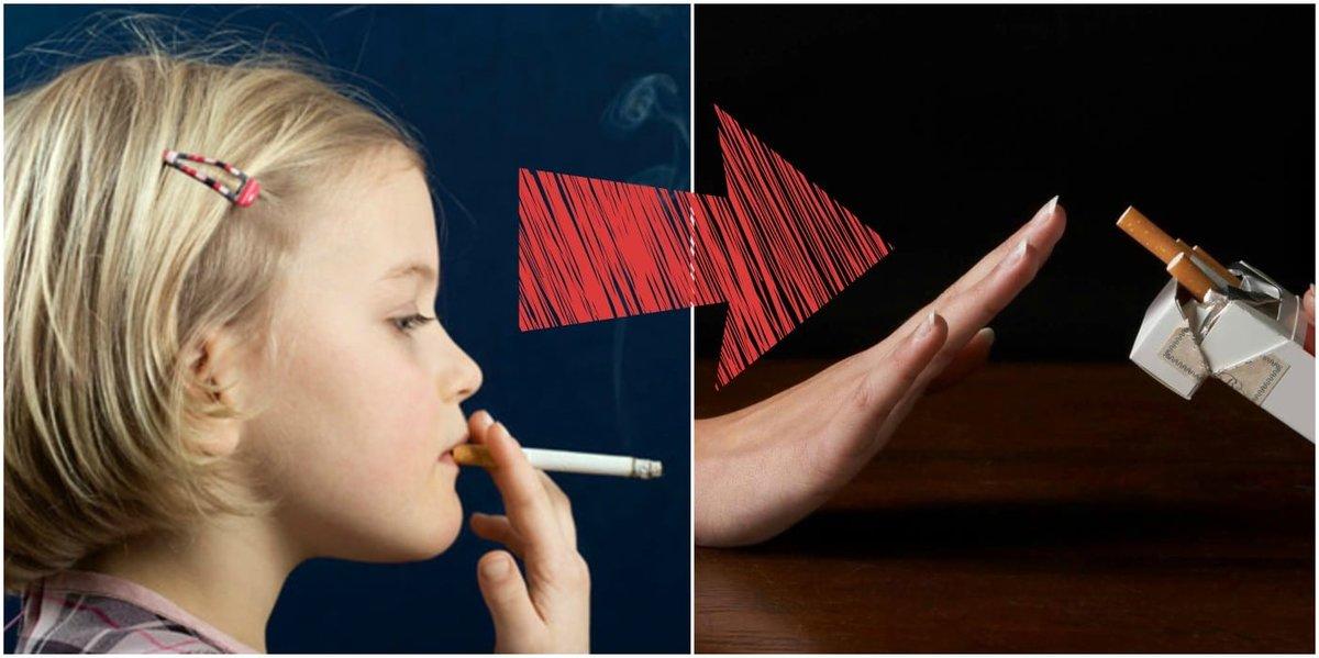 Вредные привычки у молодежи картинки