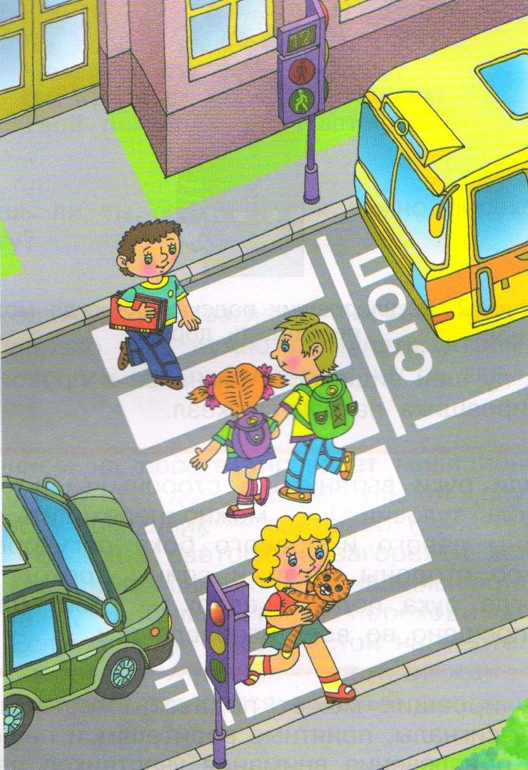 Картинки дорожная безопасность в месте моего проживания