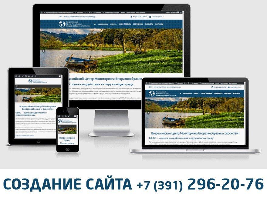 Ru центр создание сайта создание сайтов дз