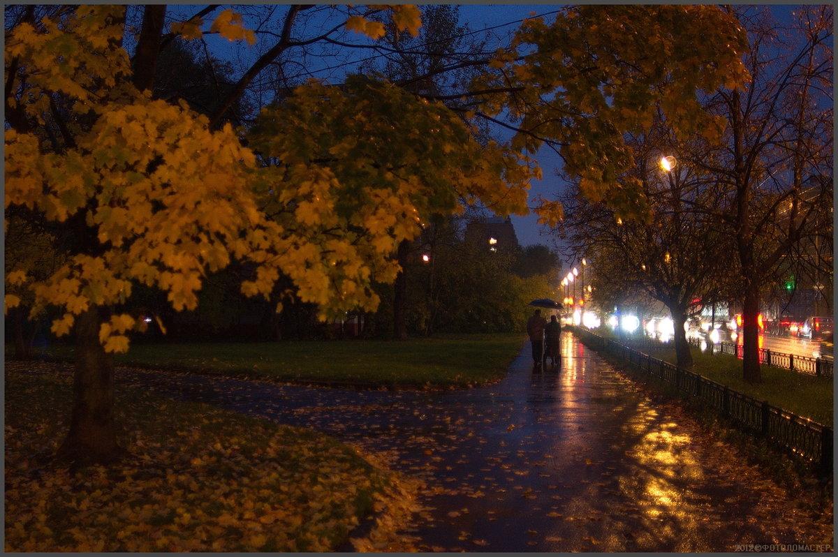 Картинки осень вечером