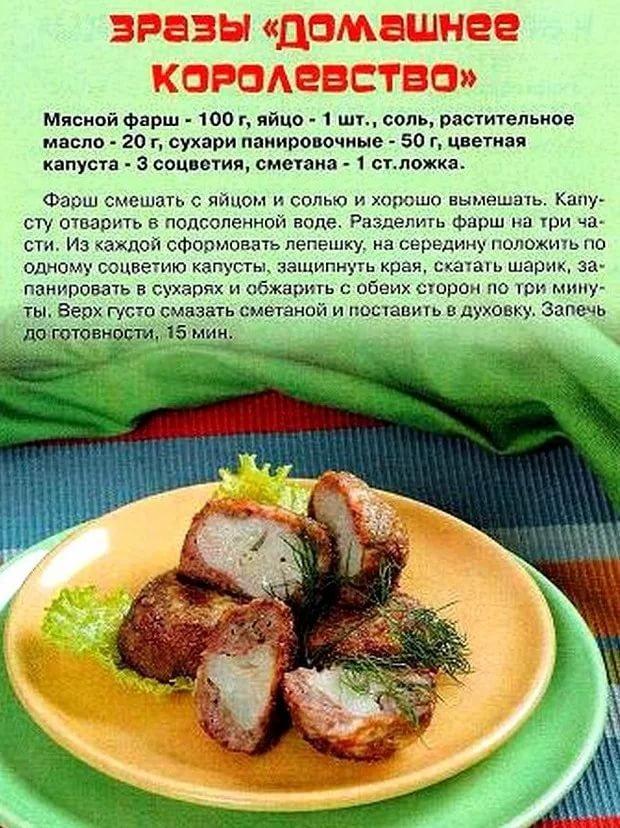 рецепт супа лагмана в домашних условиях