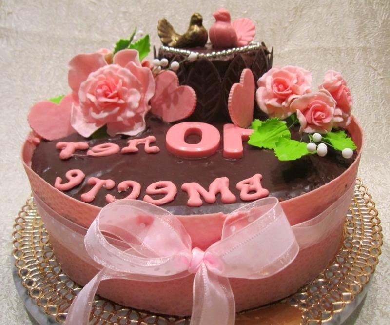 Оловянная розовая свадьба картинки