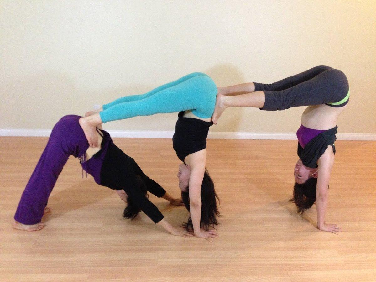 Йога на троих картинки для начинающих