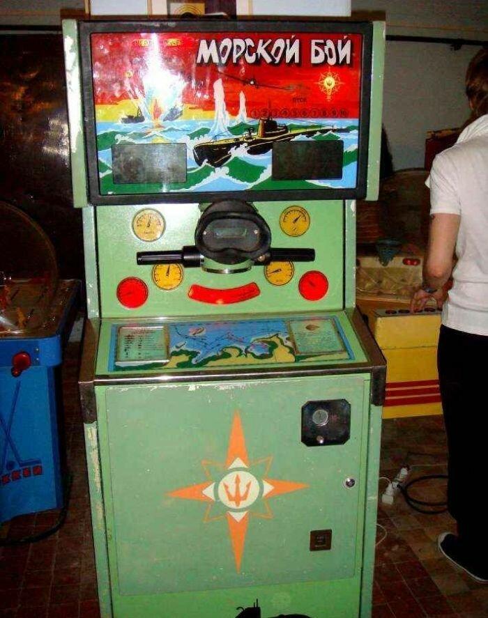 Игровые автоматы детства игровые автоматы резидент, макаки, ягодки