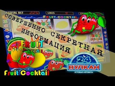 Как обыграть игровые автоматы бесплатны как обмануть игровые автоматы с игрушками