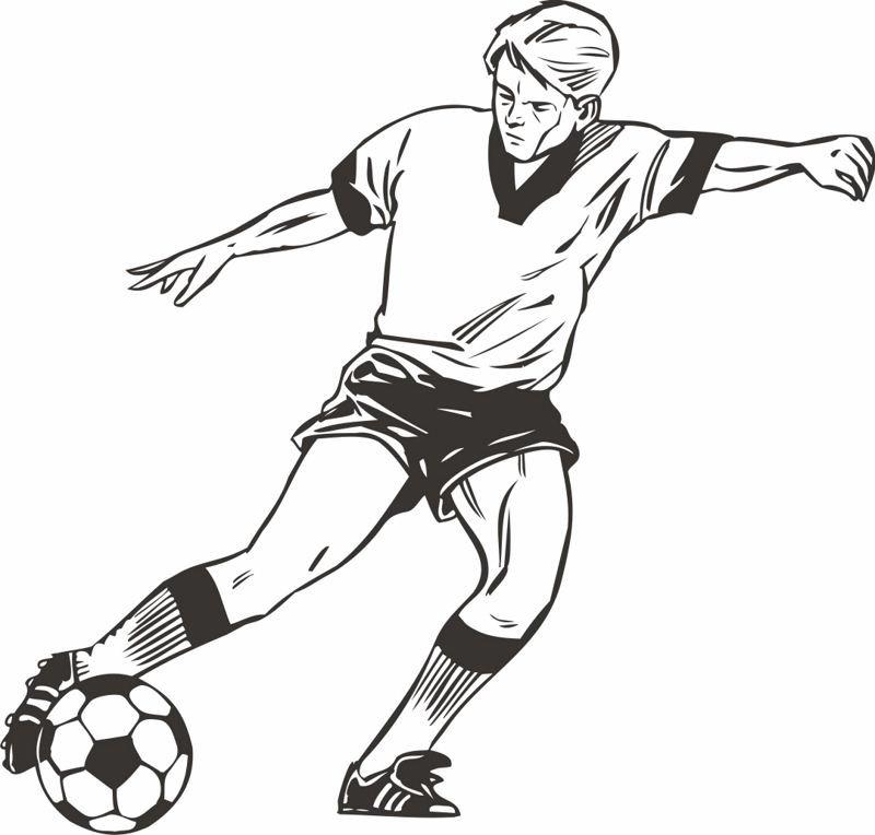 Картинки рисунок футболист