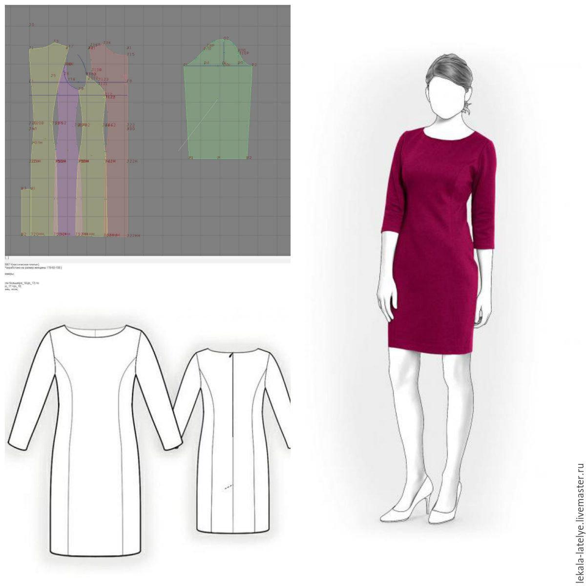 платья из трикотажа фото с выкройками быстро накачать