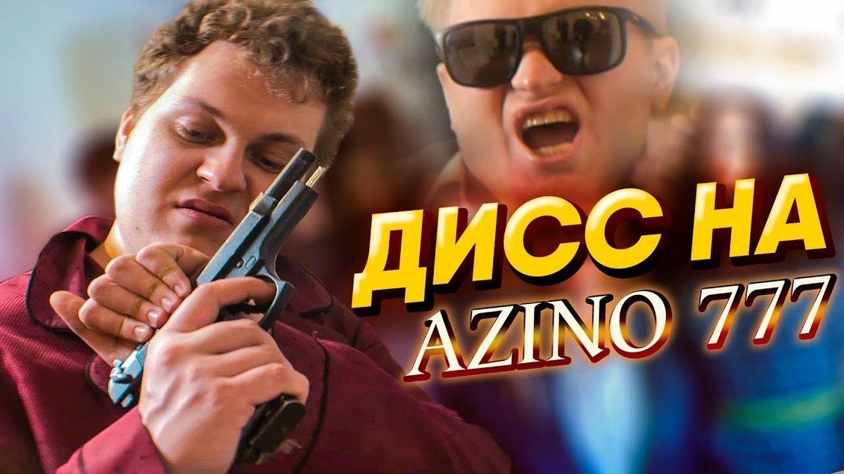 Описание казино Azino777