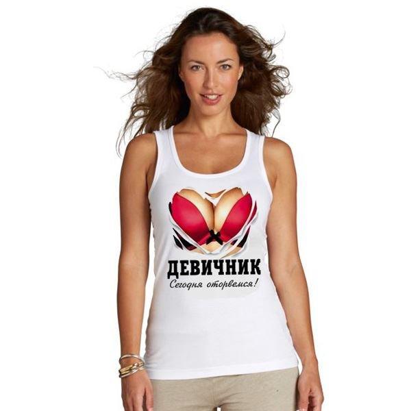 Необычной грудью девушка в футболке и без нее делать