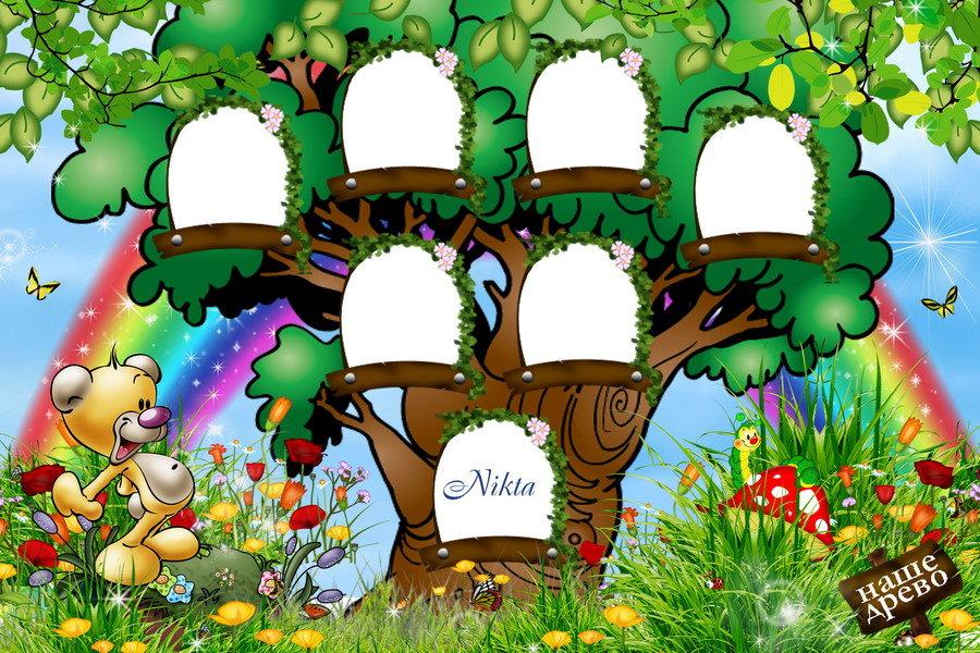 Картинка дерево семейное древо
