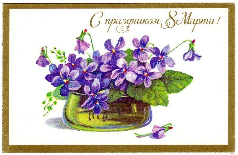 Днем, открытки на мара