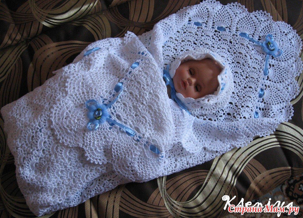 Вязание спицами комплекты для новорожденных схемы и описание