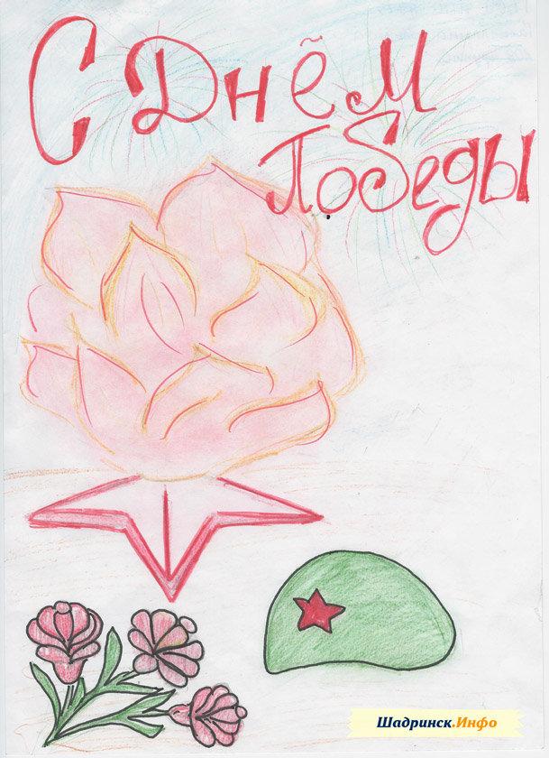 Как нарисовать открытку 9 мая день победы, милые картинки прикольные
