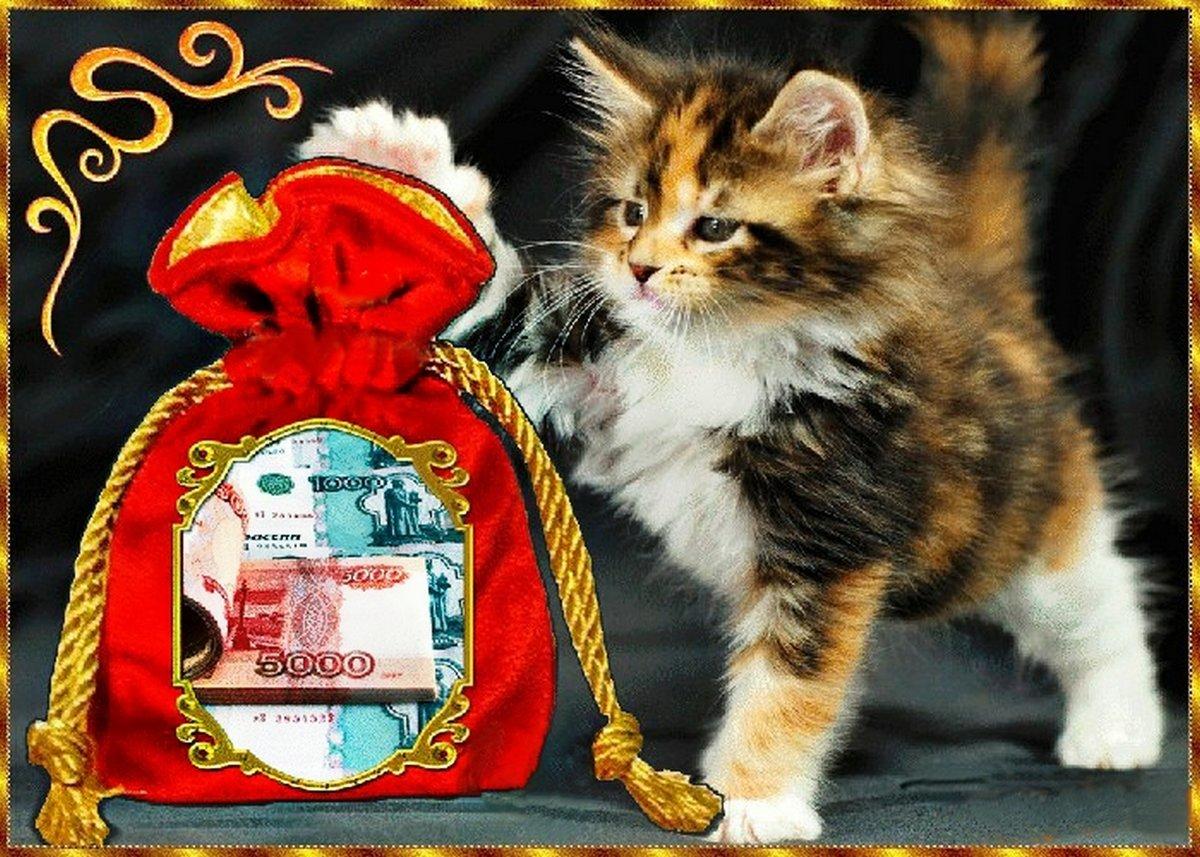 Зимние добрым, подарок открытка для друзей