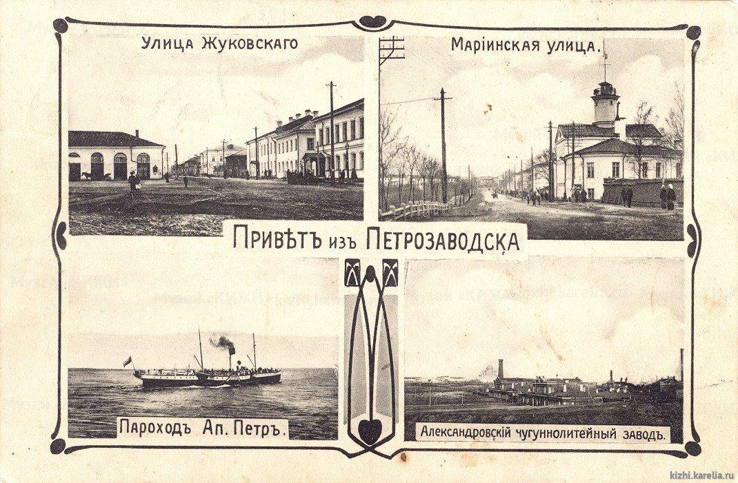 Картинки роялем, петрозаводск в открытках