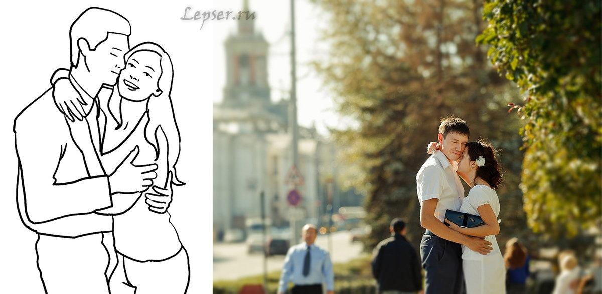как фотографироваться парам стоя
