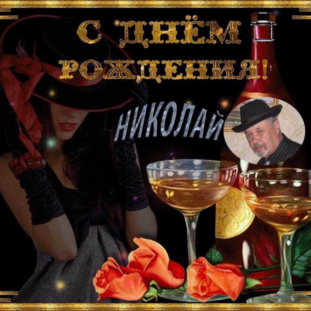 воскрес поздравление старому другу в юбилейном грузинском ансамбле быть