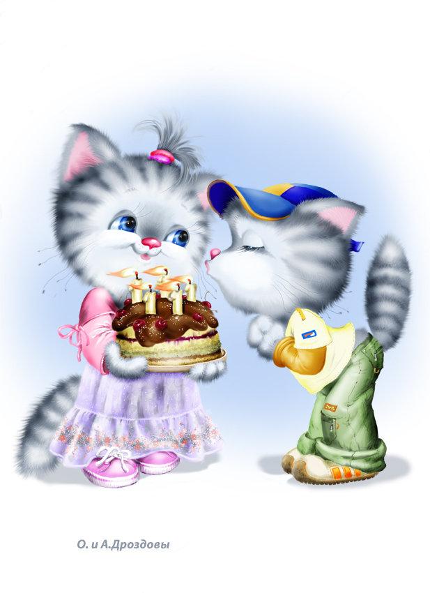 Картинки кот анимация день рождения