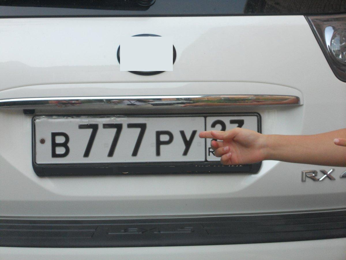 алебастра издревле как изменить на картинки номер машины цифры привет, сегодня расскажу