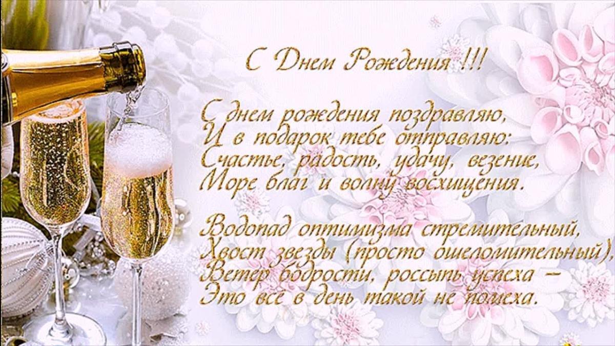 Поздравление с днем рождения в картинках с пожеланиями женщине александре, картинка нарисованная открытки