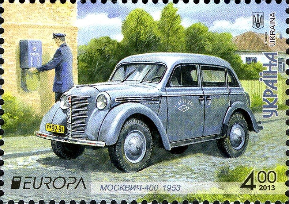 Картинки, марки открытки с машинами
