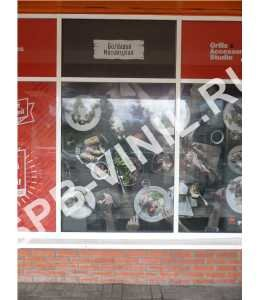 afbd98a7a 120 фото Фееричные витрины магазинов - Лондон, Париж, Нью-Йорк http ...