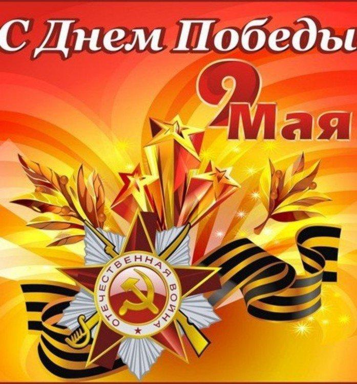 Белоснежка открытки, день победы в открытках