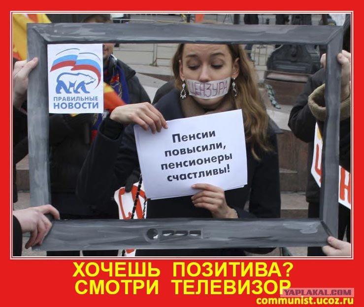 Никита Слепнёв- Блоги- Эхо Москвы