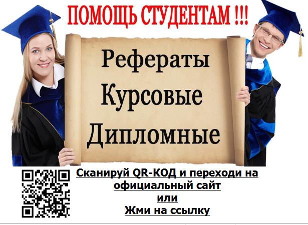 Дипломная работа заказать екатеринбург государственный контроль размещение заказа реферат