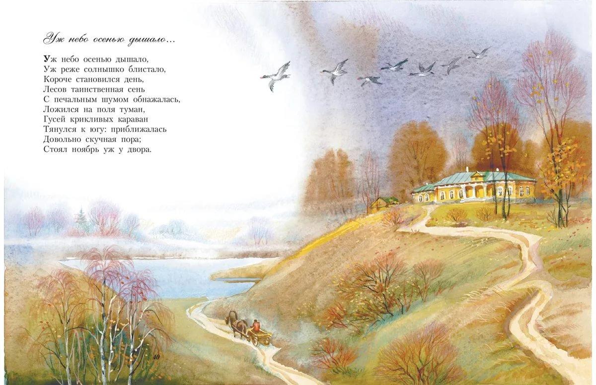 Красивые картинки с природой и стихами, день рождения внуку