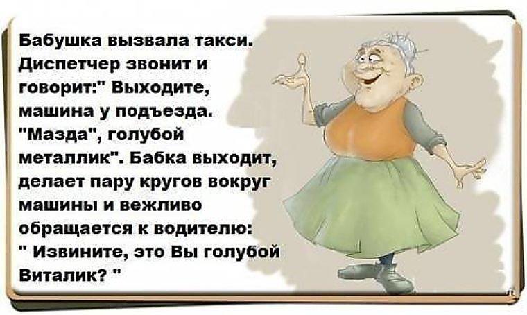 Советские открытки, бабушка смешные картинки с надписями