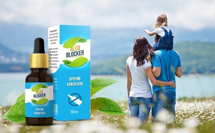 Alco blocker капли против алкоголизма инструкция