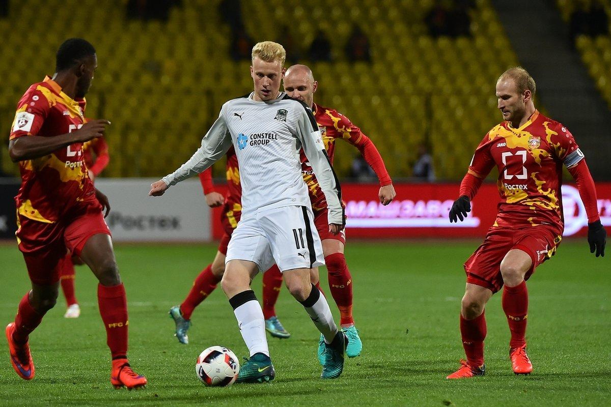 Футбол Краснодар - Арсенал 29 сентября смотреть онлайн