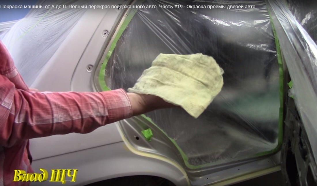 Липкая салфетка для покраски авто