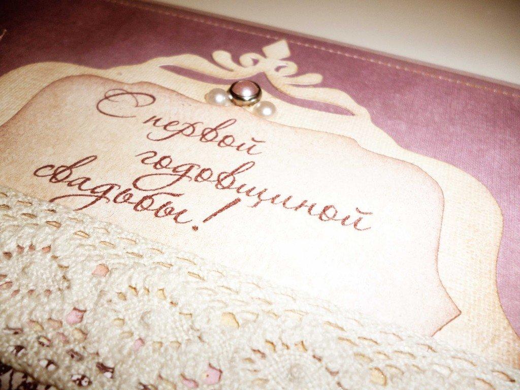 Для, картинки к ситцевой свадьбы