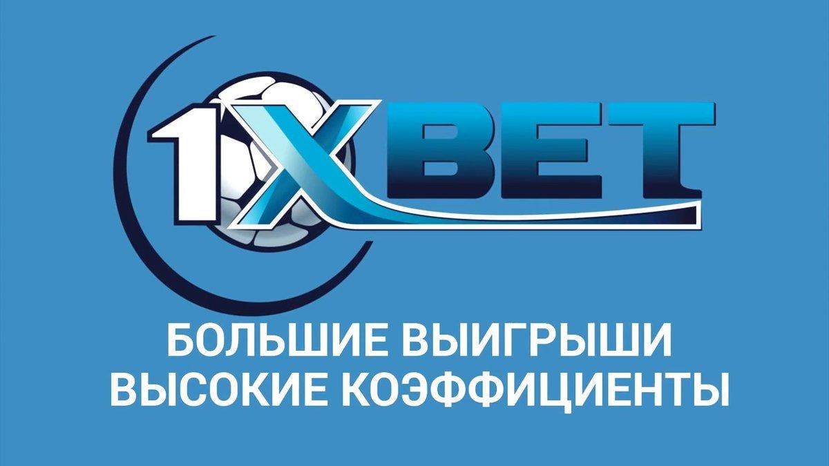 Адреса букмекерские конторы в тольятти