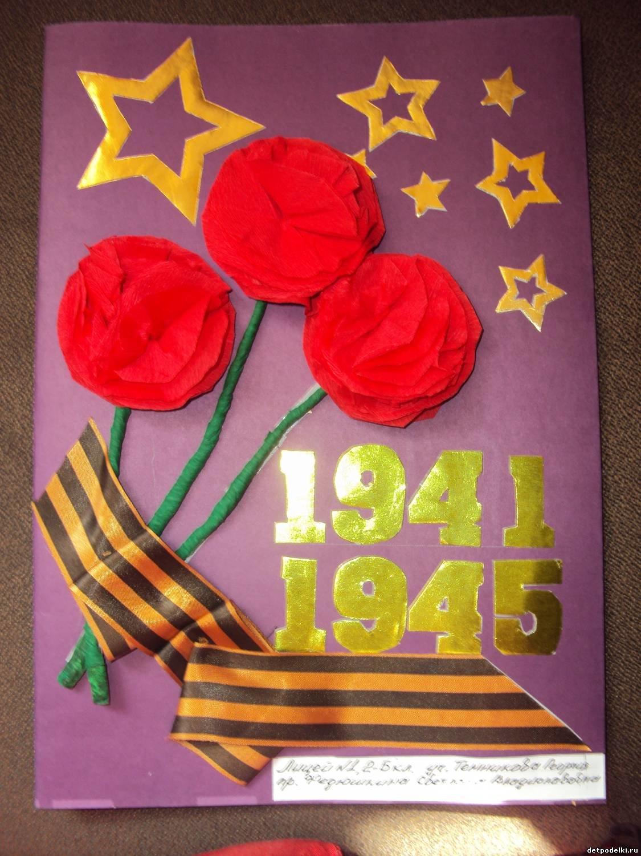 Открытки от ребенка на 9 мая, девочек марта открытки
