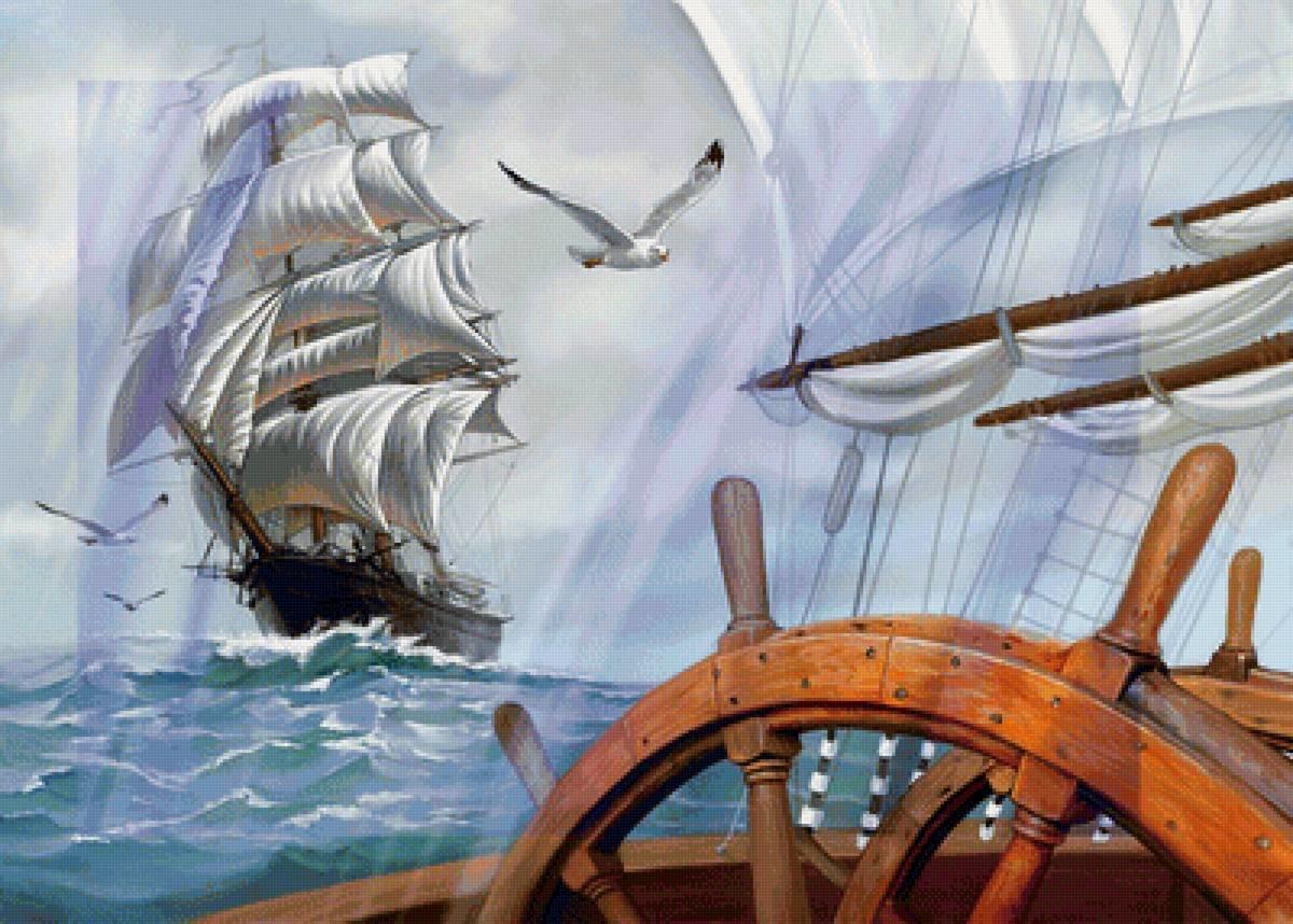 Ассоциации картинка корабль