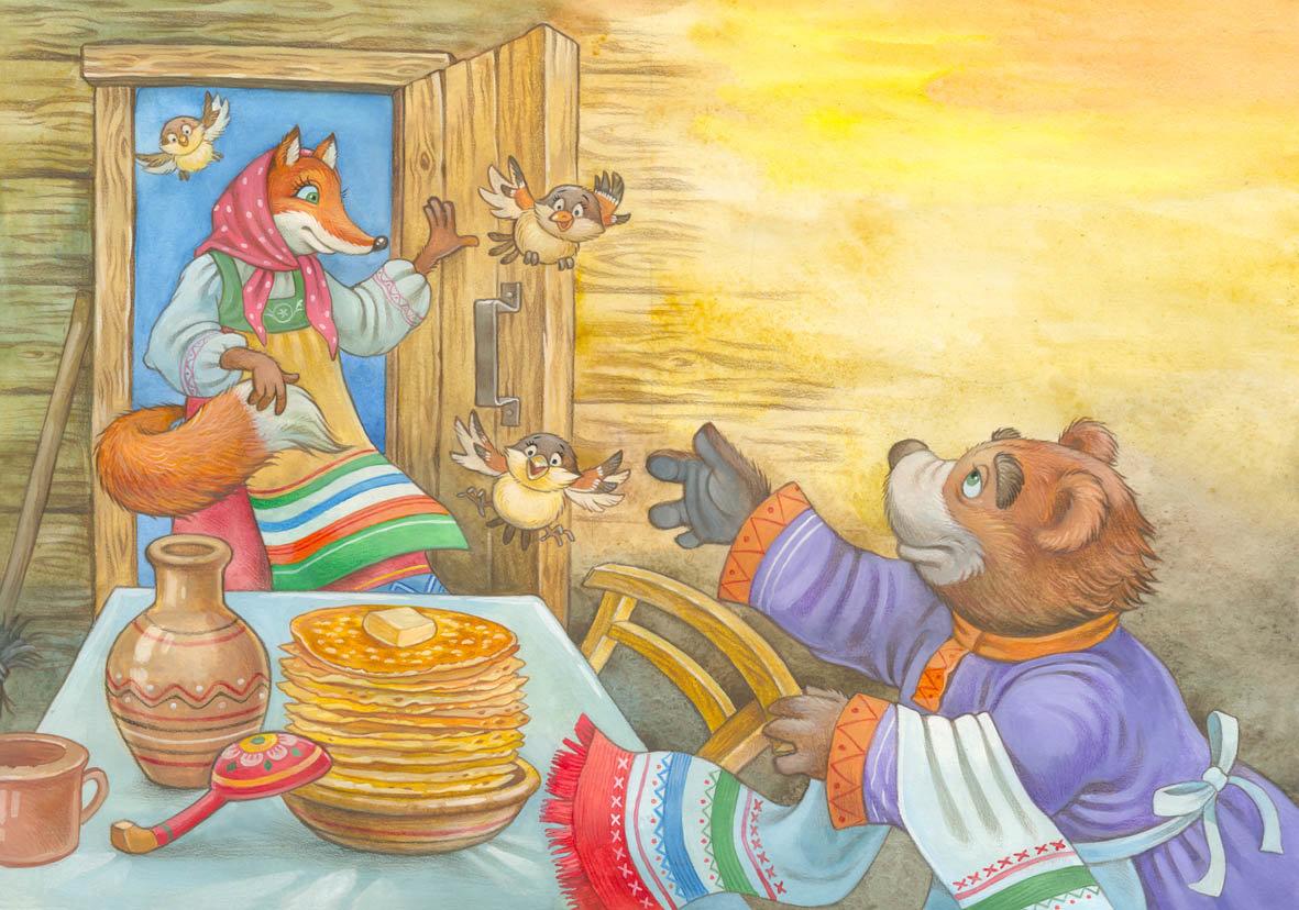 Картинка медведь к масленицей