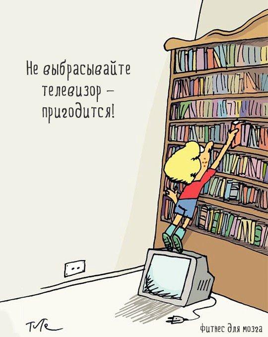 Смешные картинки чтение, именины евгений