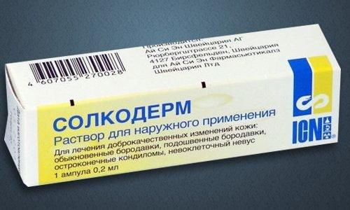 Веррукацид - 65 отзывов, инструкция, аналоги, цена 195 рубhttps ...