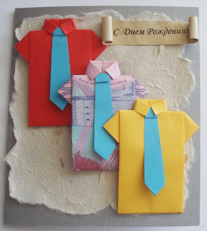 Как сделать открытку на день рождения дяди своими руками