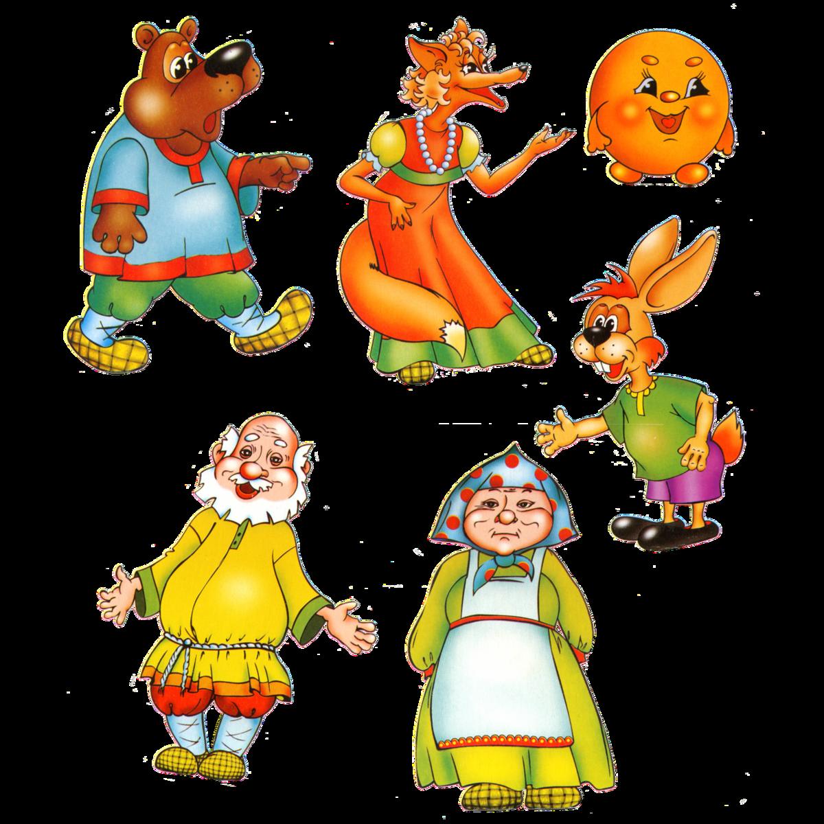 персонажи русских сказок картинки героев меня есть