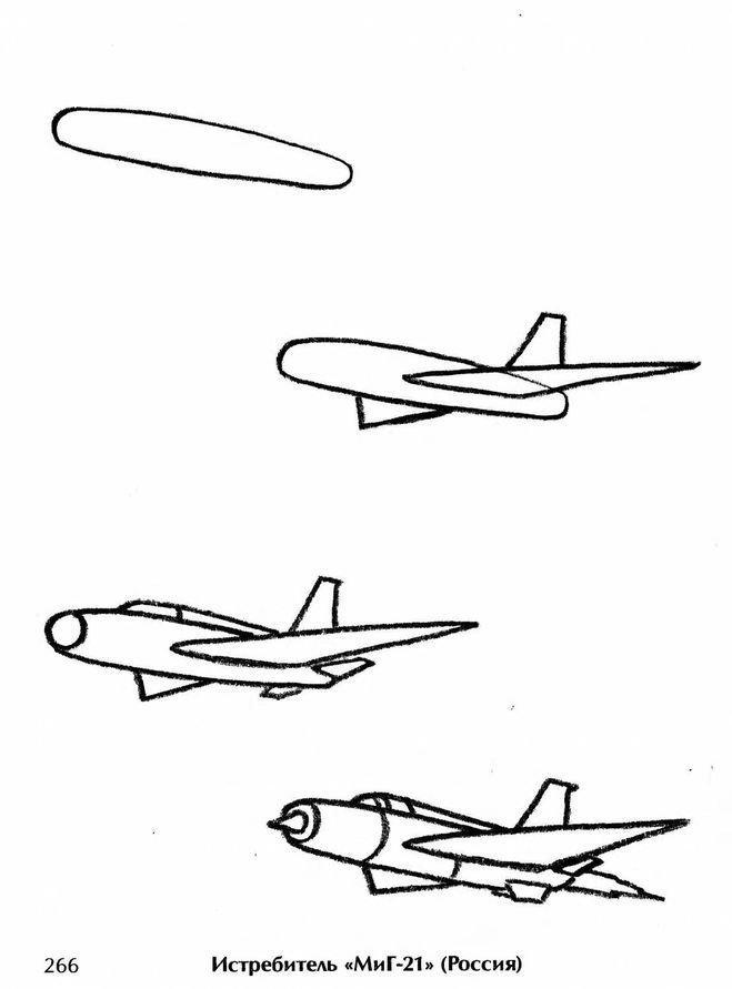 Картинки самолетов для презентации жители называют