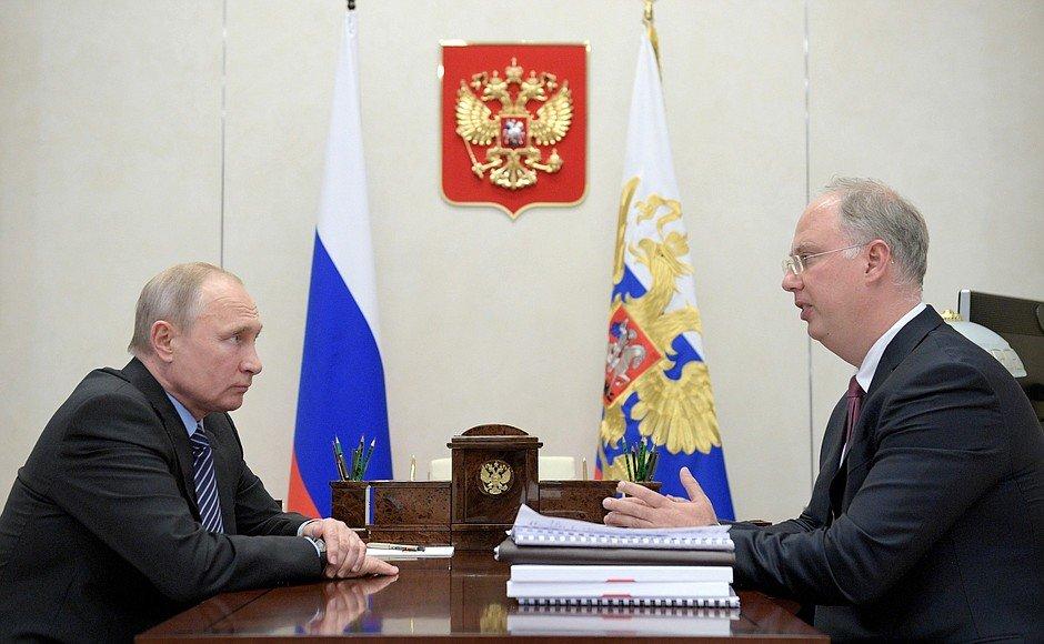 Встреча с главой РФПИ Кириллом Дмитриевым Последние новости сегодня России  и мира на http Mail. b43d62f48c7